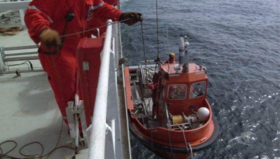 Small Boat Crewmember